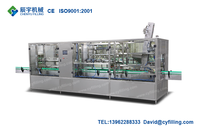 Small bottled mineral water production line
