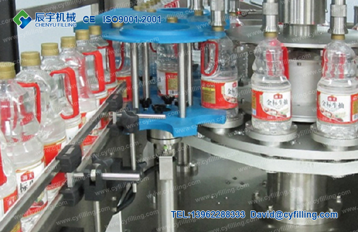 hot melt glue labeling machine