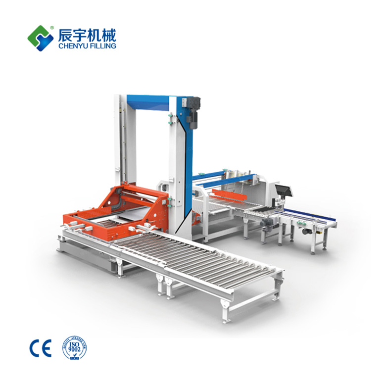 Automatic Palletizing Machine
