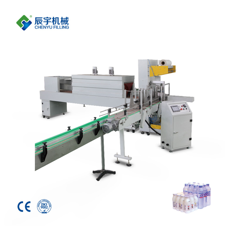 Automatic Shrink Packing Machine(Non Tray)