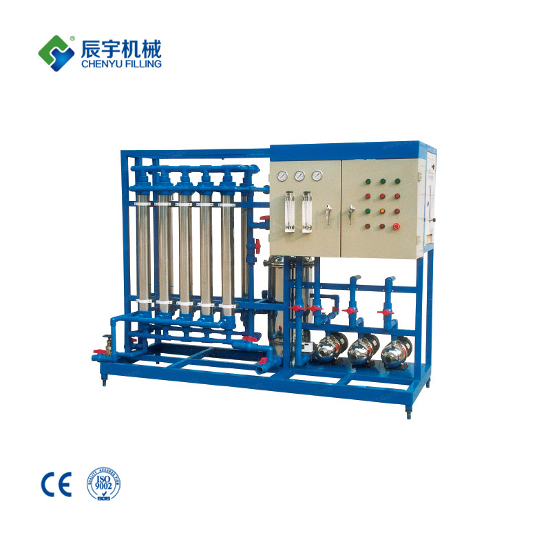 5T/h Hollow Fiber Ultrafiltration Device