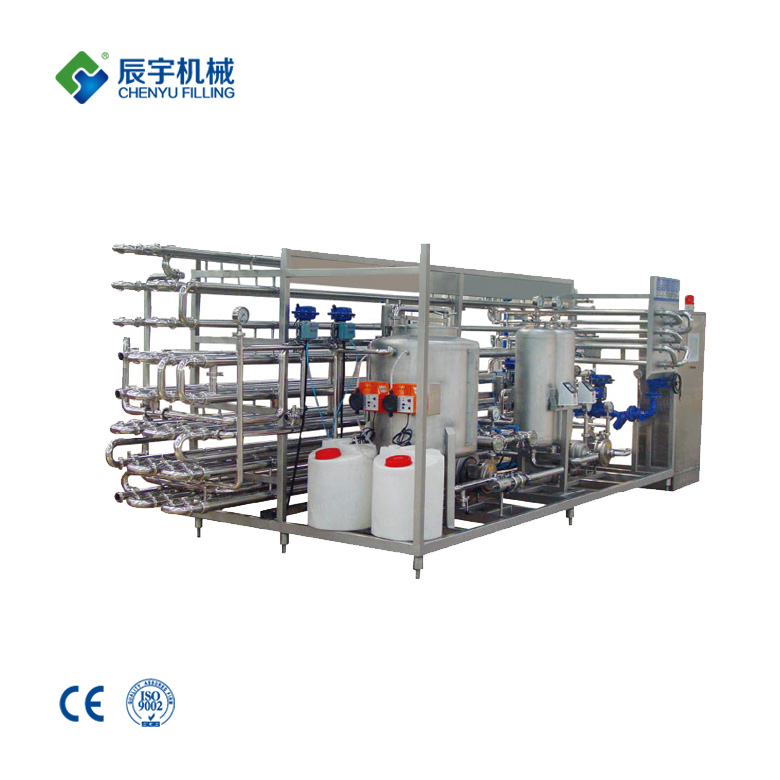 Tube Sterilizer