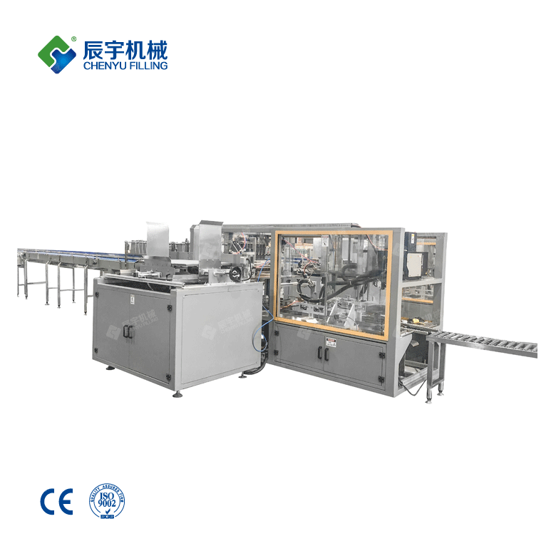 One Piece Automatic Cartoning Machine