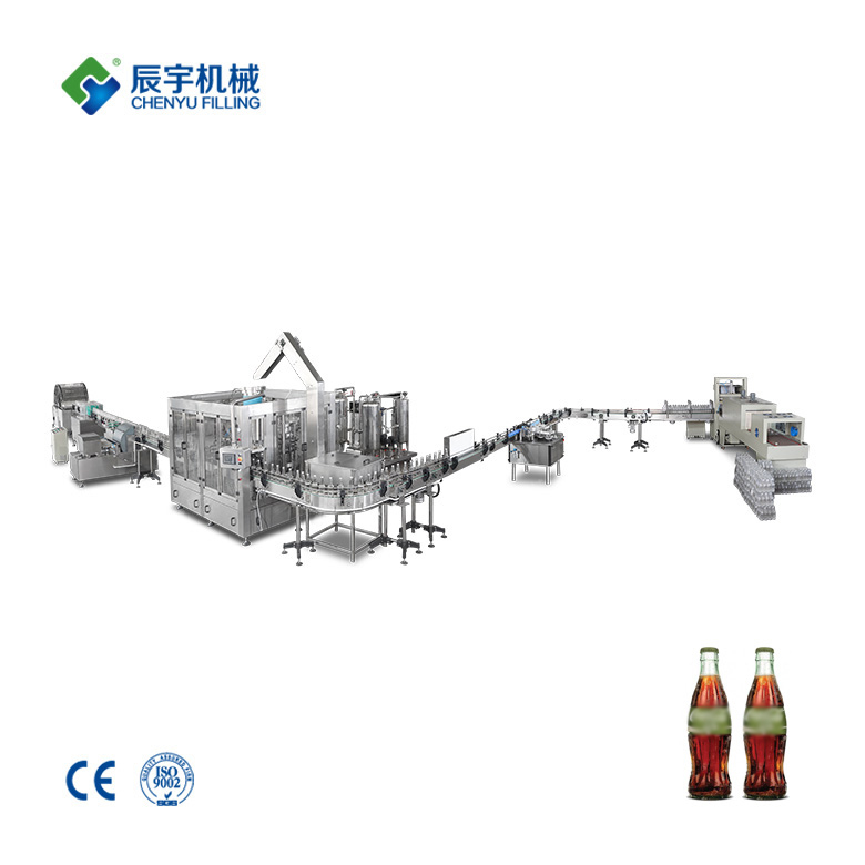 Glass bottle beverage production line