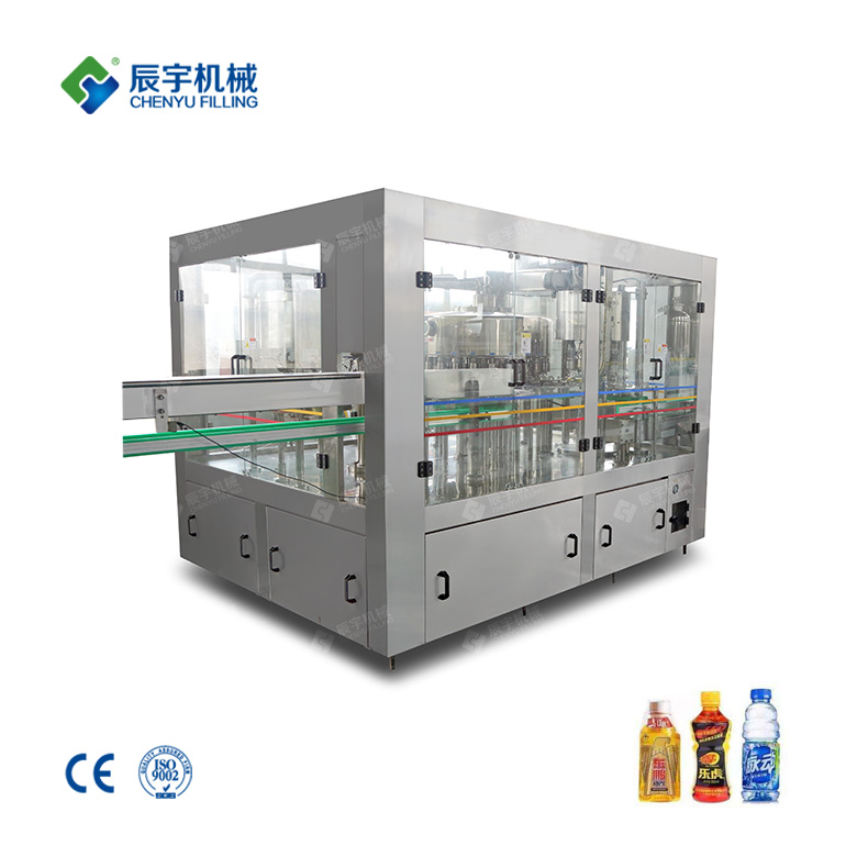 Sports Drinks Filling Machine