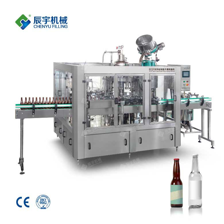 Rice Wine Filling Machine