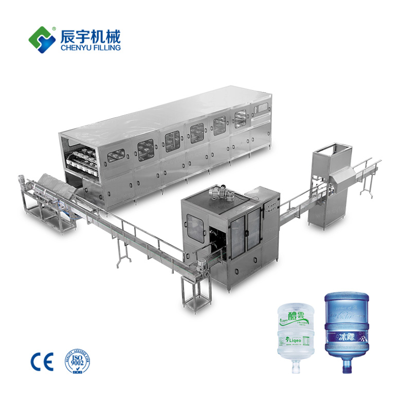 QGF-1200 Barreled Drinking Water Filling Machine
