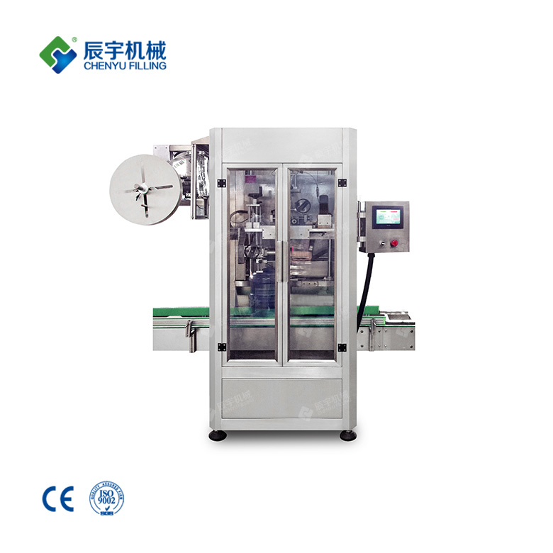 5 Gallon Sleeve Labeling Machine