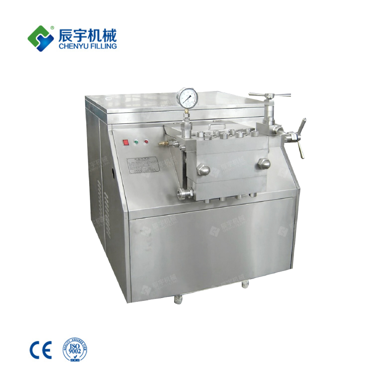 High Pressure Homogenization Machine