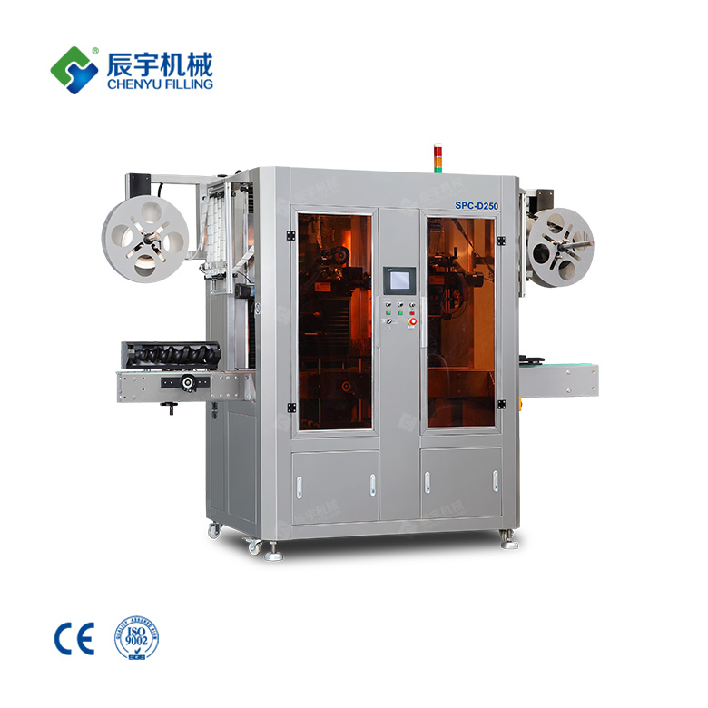 High speed sleeve labeling machine