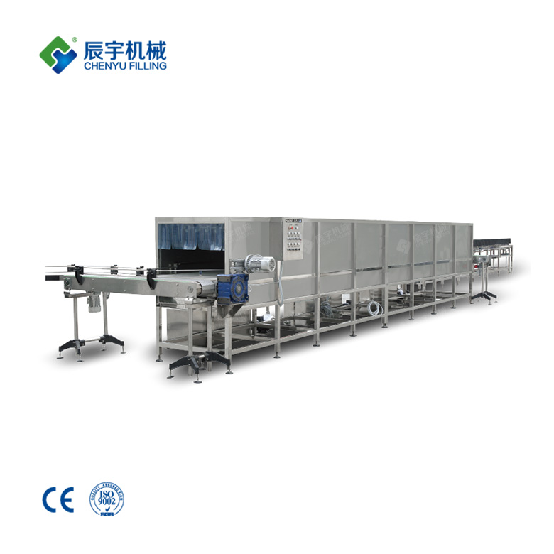 Pasteurized Tunnel Sterilizer