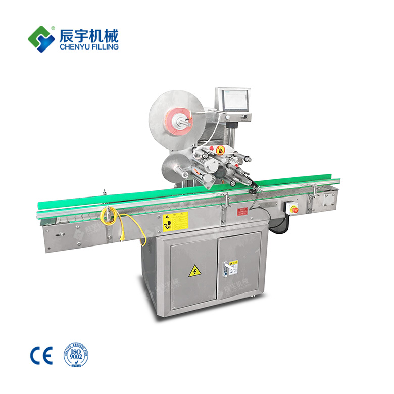 Linear Type Labeling Machine
