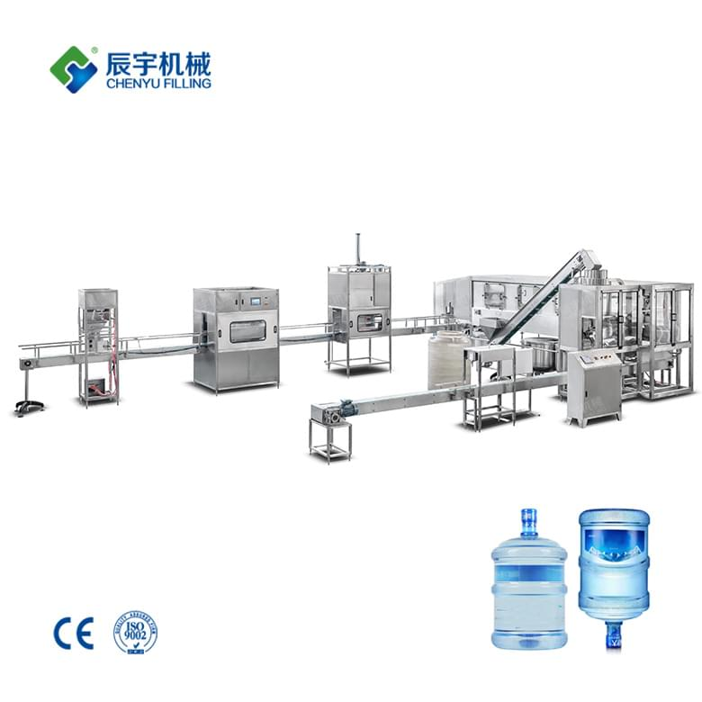 QGF-450 5 Gallon Barreled Water Production Line