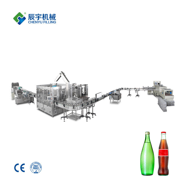 DCGF16-16-5 Glass Bottle Beverage Filling Machine
