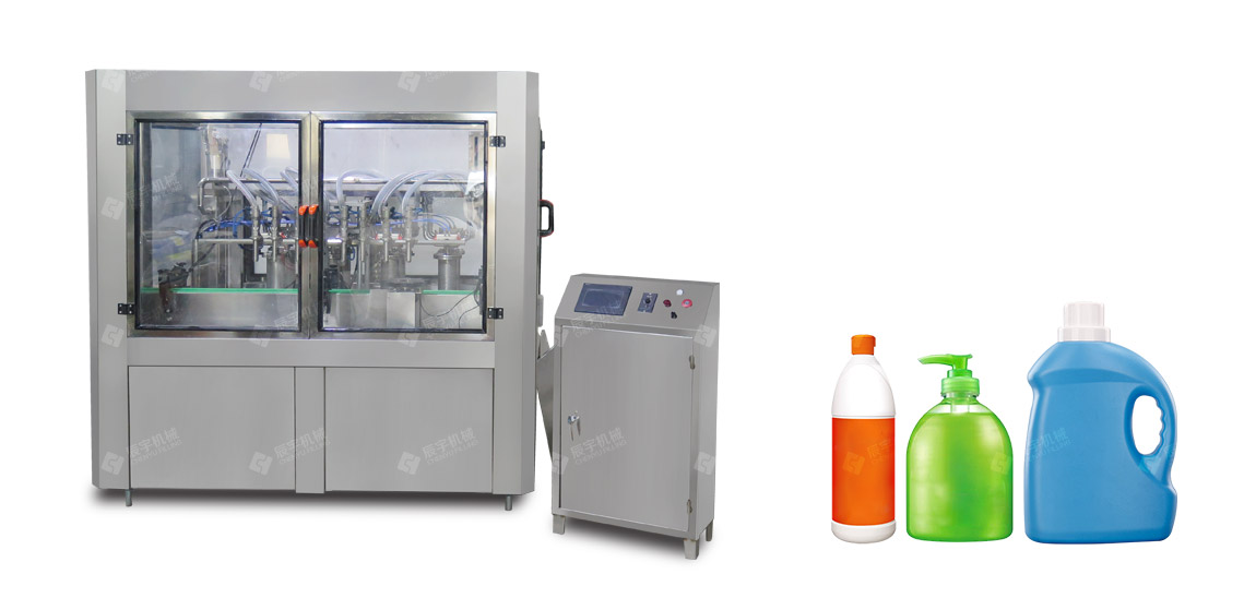 Detergent Production Line-water filling machine|waterbottlingmachine|bottlefillingmachine|Suzhou CHENYU Packing Machinery Co., Ltd.